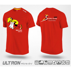 Sukma XVIII T-Shirt (Track & Field)
