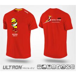 Sukma XVIII T-Shirt (Volleyball)